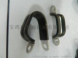 优质不锈钢套胶皮管夹 不锈钢卡箍包胶条供应