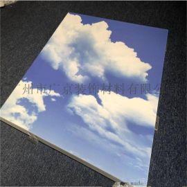 恒温室内游泳馆2.5厚蓝天白云铝单板天花