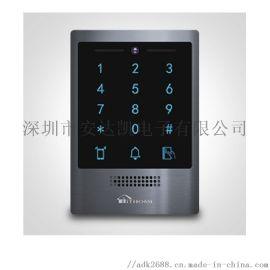 贵州楼宇对讲 动态密码授权出入 楼宇对讲生产