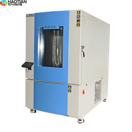 手机高低温度测试箱 冷热冲击箱 温湿度试验箱