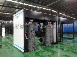小型汽车用自动洗车机设备龙门洗车机    直售