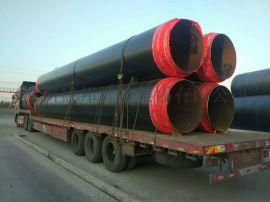 大口径聚氨酯直埋保温钢管实体厂家