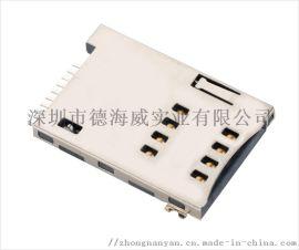 机顶盒通用CA卡座,IC卡座,HDMI座,RF座