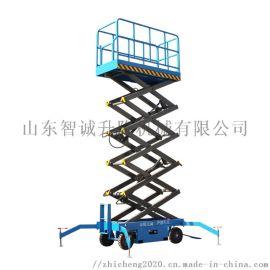自动剪叉式升降机,小型移动升降机,全自行升降平台