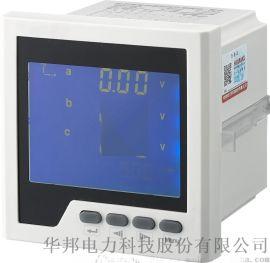 莱芜多功能网络仪表PD668E