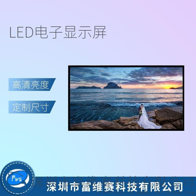 室内LED显示屏表贴全彩P10会议室广告高清大屏