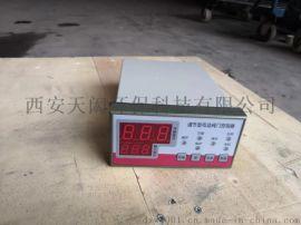 陕西BFBS型电动阀门自动调节控制器技术参数