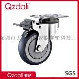 中型不鏽鋼灰色人造膠圓面有防塵蓋腳輪