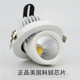 led防眩射燈 超亮COB象鼻燈 牛眼筒燈