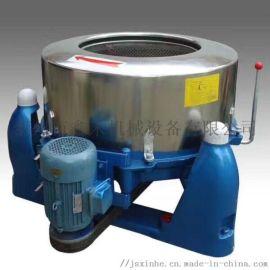 鑫禾生产工业脱水机质量信誉保证