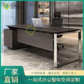 简约办公家具老板桌大班桌经理办公桌实木桌面金属台架