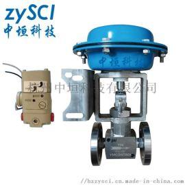 ZXPE高精度微小流量氣動薄膜調節閥