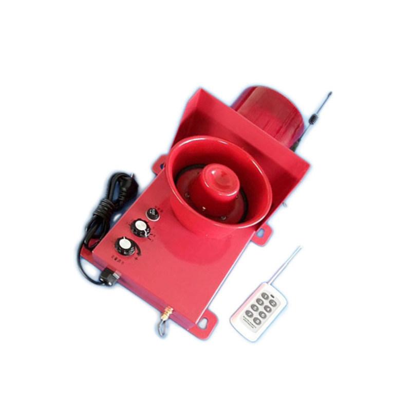 220V聲光報 器JN991-2D光控報 器