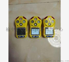 延安四合一氣體檢測儀,延安氣體檢測儀