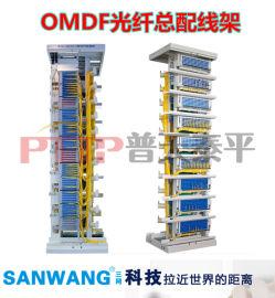 GPX167G-III型双面光纤总配线柜