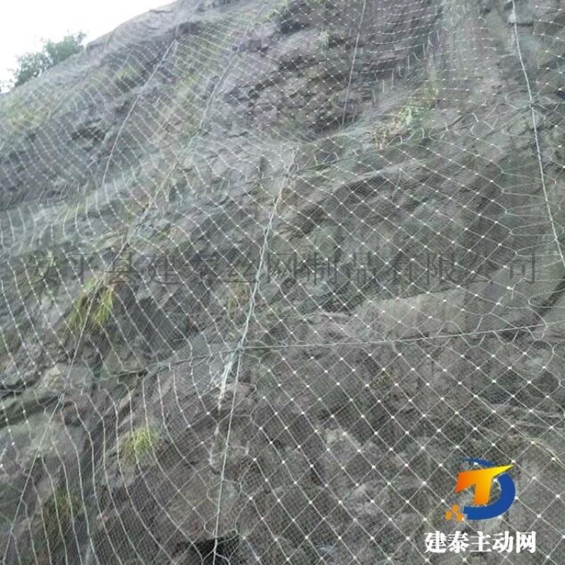 sns柔性防护网供应厂家