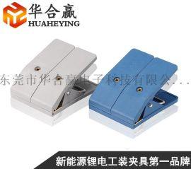 数码软包聚合物电芯化成分容测试夹具 5A