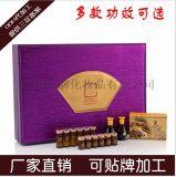 广州肤润化妆品公司胸部疏通养生套盒OEM贴牌代加工