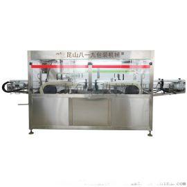 自动化酱类瓶装生产线