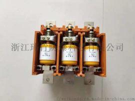 厂家直销矿用CKJ5-125A交流真空接触器