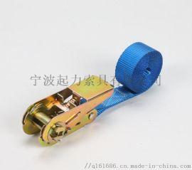 厂家直发捆绑带 货物拉紧器棘轮紧绳器 捆绑带