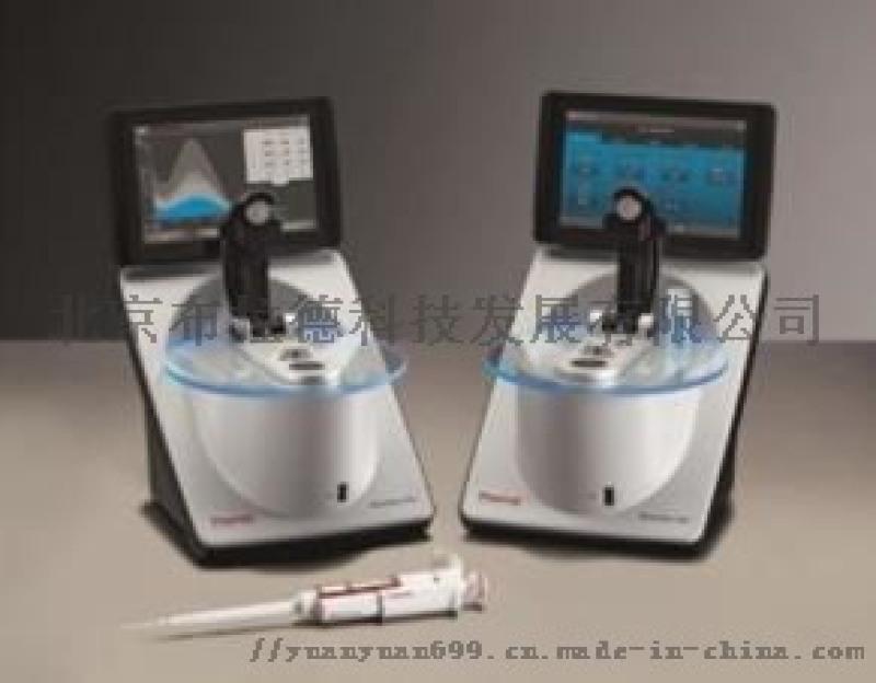 NanoDrop™ OneC 超微量