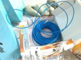 杭州耐克森Nexans发热电缆价格