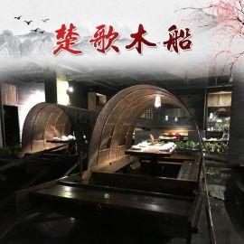 苏州太仓哪里有江南大院餐厅5米仿古船定制
