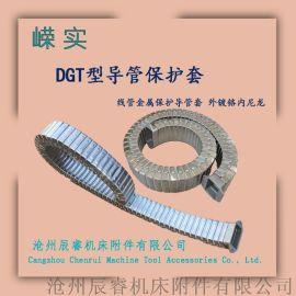 线缆DGT型导管护套 增强机械设备竞争能力