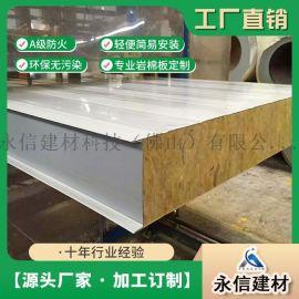 岩棉夹芯板防火彩钢板净化墙身板