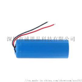 圆柱型锂离子电池电芯Pack18650 2600mAh 3.7V