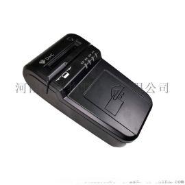 德卡T10-F多功能合一读卡器/身份证/社保/磁条