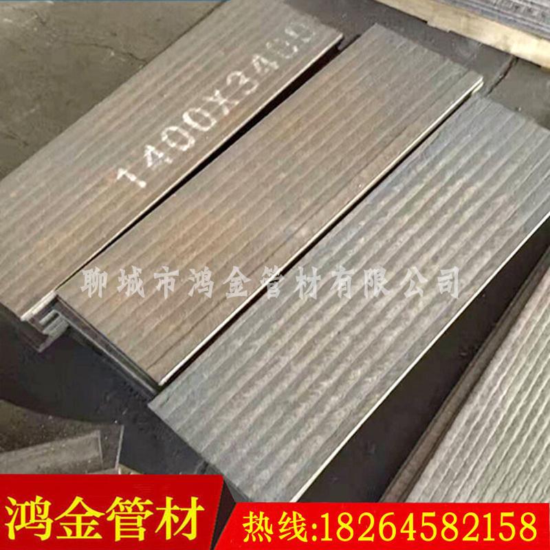 供应堆焊耐磨钢板12+8mm