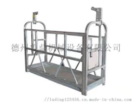 .鲁鼎ZLP630电动吊篮高空作业吊篮厂家直销
