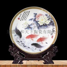 景德镇陶瓷工艺品陶瓷纪念盘