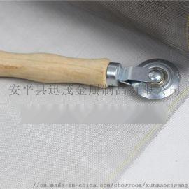 304不锈钢窗纱 不锈钢纱网防蚊虫网 金刚隐形纱网