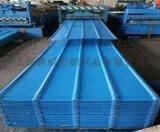 YX15-225-900型彩鋼瓦900彩鋼瓦