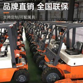 小型叉车 两驱内燃叉车 柴油定力 座驾式叉车 支持多种属具定制