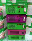 PTC速热车载电暖风 功率风速可调车用电暖气