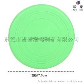 厂家pu飞盘儿童统感玩具pu彩色卡通可定制折叠飞盘