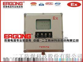 防爆温湿度计显示温度二工防爆控制箱