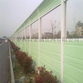 重庆景观隔音墙,桥梁隔声屏障,重庆隔音墙厂家