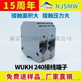 WUKH240接線端子,240平方接線端子