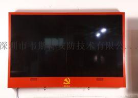 信息屏 商场KTV专用大屏