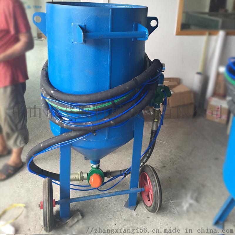 移動噴砂機,鋼結構除鏽翻新專用氣控移動噴砂機
