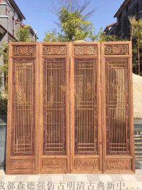 成都中式仿古榫卯结构家具家庭家装定制加工厂