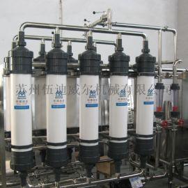 矿泉水新食品机械 矿泉水过滤设备