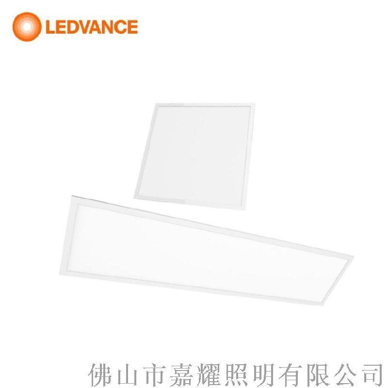 朗德万斯铂致LED直下式平板灯