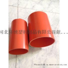 塑料管材生产厂家cpvc电力管