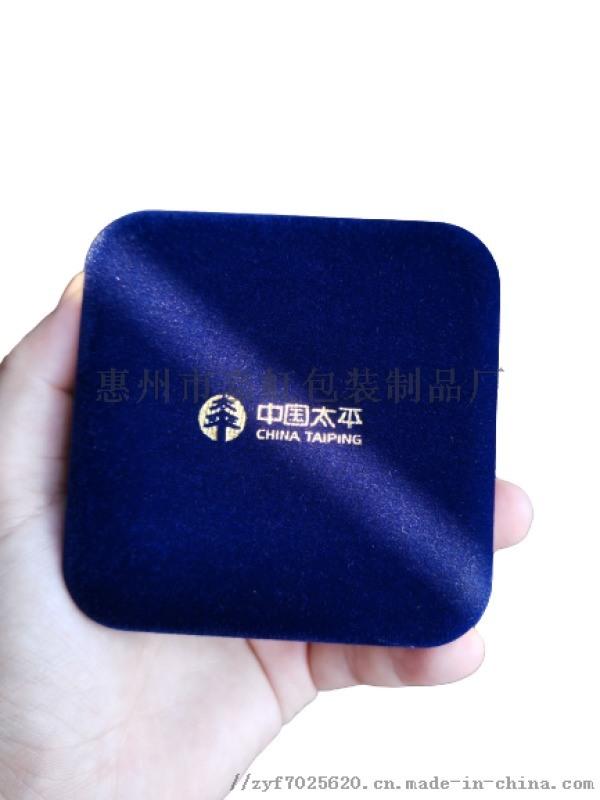 徽章盒 金属徽章盒 带灯徽章盒 荣誉盒子